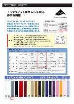 画像2: 巻売り★コールゴム★LYCRA(ライクラ) (2)