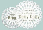 ハンドメイドランジェリー DaisyDaisy